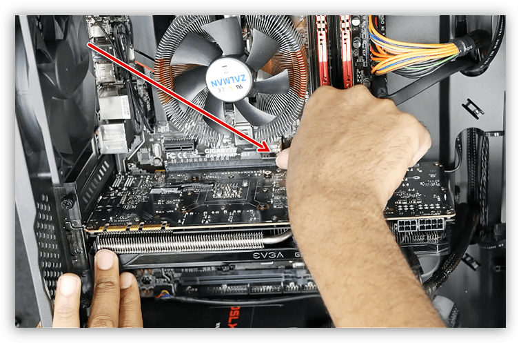 How to fix Computer not using graphics card